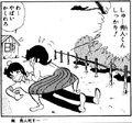 Go Shuto.jpg