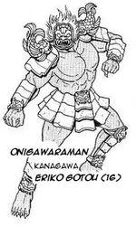 Onigawaraman