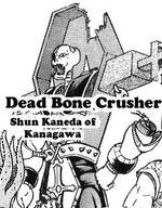 DeadBoneCrusher