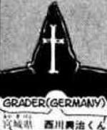 Grader
