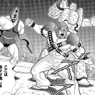 Big Body Team (minus Leopardon) ready to protect Kinnikuman Big Body