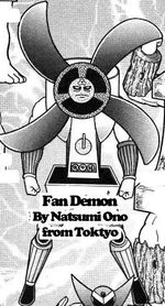 FanDemon