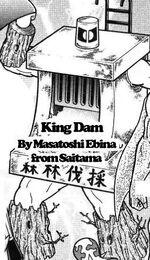 KingDam