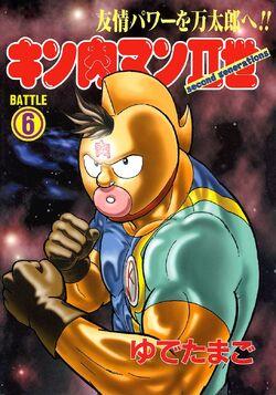 Nisei Volume 6 Cover