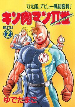 Nisei Volume 2 Cover