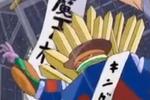 King The Burger