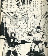 7人の悪魔超人2