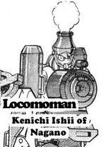 Locomoman