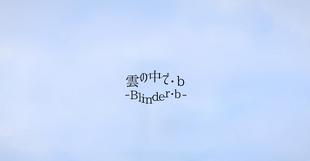 Anime・B