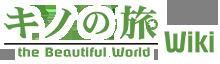 Kino's Journey Wiki