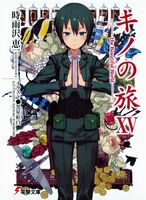Kino no Tabi v15 cover