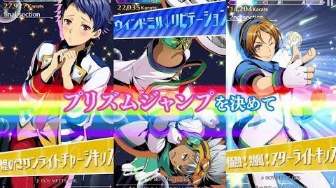 「KING OF PRISM プリズムラッシュ!LIVE」ゲーム紹介PV