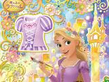 Rapunzel Coryphee Coord