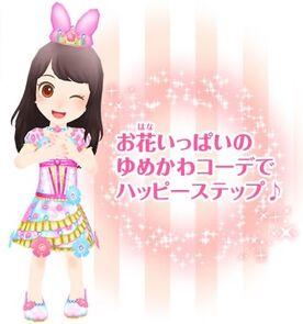 MinnieFCgirl