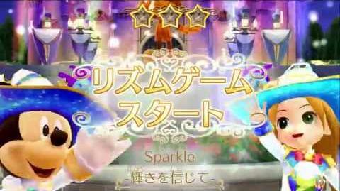 Sparkle -輝きを信じて- ♪5