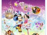 Disney Magic Castle KiraKira Shiny Star