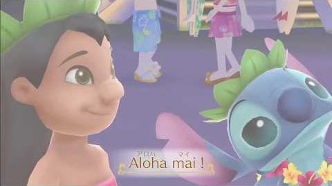 Aloha mai!(ドリームナイトステージ)♪5