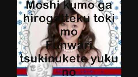 Kusumi Koharu Yume no Balloon Lyrics