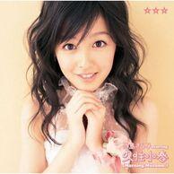 Mitsuboshi Album