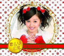 Kirari to Fuyu Limited Album