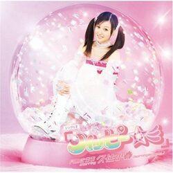 Happy Album LE