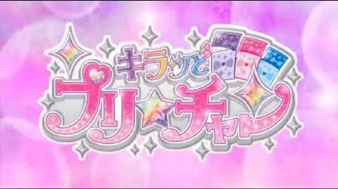 Kiratto Pri☆Chan OPENING - Kiratto☆Start - Run Girls, Run!