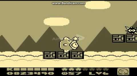 Kirby's Dream Land 2 - All Rainbow Drops