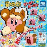 Kirbygoods119