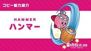"Kirby of the Stars Copy Ability ""Hammer"" Introduction Video"