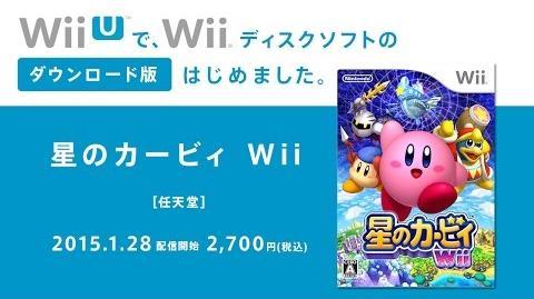 星のカービィ Wii 紹介映像