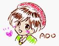 AdoEnding2Art