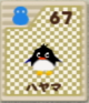 64-card-67