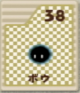 64-card-38