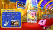 Kirby colección 20 Aniversario Captura 5