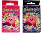 Kirbygoods001