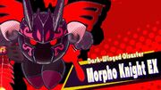 Morpho EX