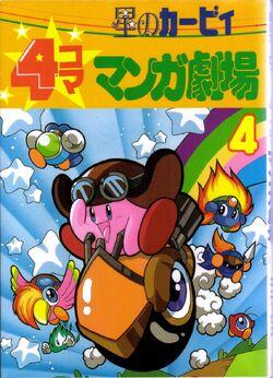 Enix-manga4a