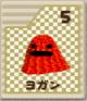 64-card-05