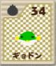 64-card-34
