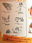 KirbySuperStarAbilityConcept