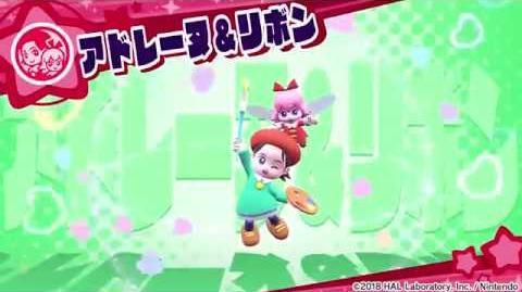 Kirby Star Allies (Switch) - Adeleine & Ribbon