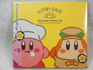 The Sound of Kirby Café 1