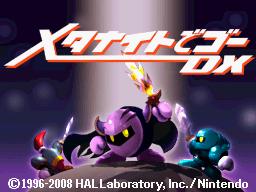 魅塔骑士GO DX01 超究极豪华版