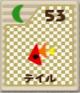 64-card-53