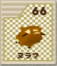 64-card-66