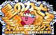 KSS Logo J