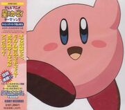 Anime song1