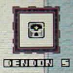 Dendon s-tk-pic
