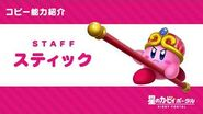 "Kirby of the Stars Copy Ability ""Staff"" Introduction Video"