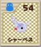 64-card-54